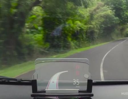 """Virale Idee """"Hudway Glass, mehr Komfort und Sicherheit im Auto mit zusätzlichem Display"""""""