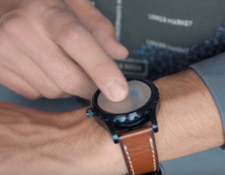 "Fossil Q Marshal ""Unboxing der Smartwatch von Fossil bei iKnowReview"""